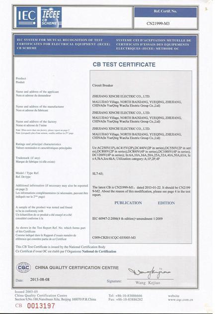 SL7-circuit-breaker-CB-certificate